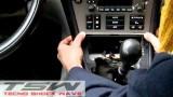 Как снять центральную консоль Alfa Romeo 166