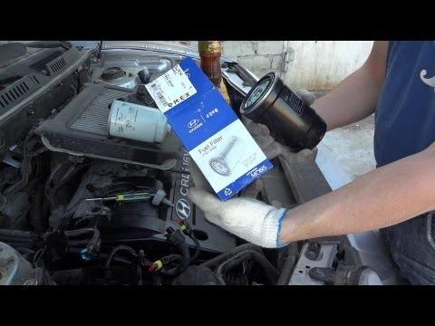 Замена топливного фильтра Hyundai Santa Fe