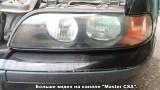 Замена фары BMW E39