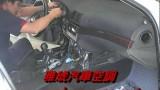 Замена испарителя BMW E39