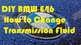 Замена масла в АКПП BMW E46