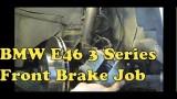 Замена передних тормозных дисков, колодок, суппорта BMW E36/E46