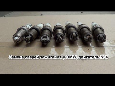 Замена свечей зажигания BMW E61