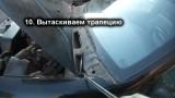Замена трапеции стеклоочистителя Kia Sportage