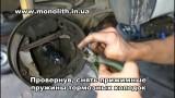 Замена задних тормозных колодок Daewoo Lanos