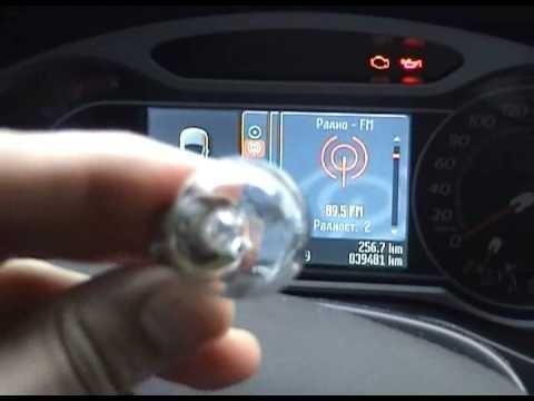 Замена лампы заднего стоп-сигнала Ford Mondeo