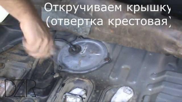 Замена топливного фильтра Honda CR-V