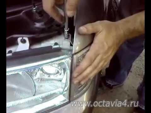 Замена лампочки в переднем указателе поворота Skoda Octavia