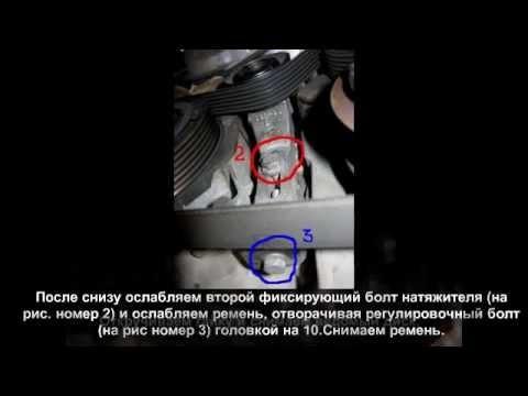 Замена подшипника муфты кондиционера Peugeot 206