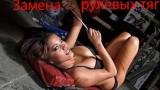 Замена рулевой тяги Opel Omega А