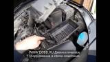 Замена воздушного фильтра Volkswagen Tiguan