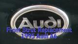 Ремонт и замена передних амортизаторов Audi A6