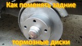 Замена тормозных колодок и дисков Audi A4