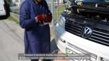 Замена масла Volkswagen T5