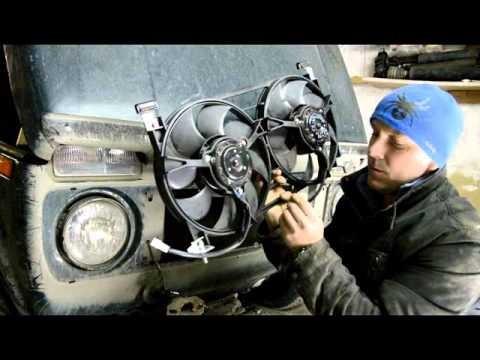 Замена вентиляторов охлаждения радиатора Нива 21214