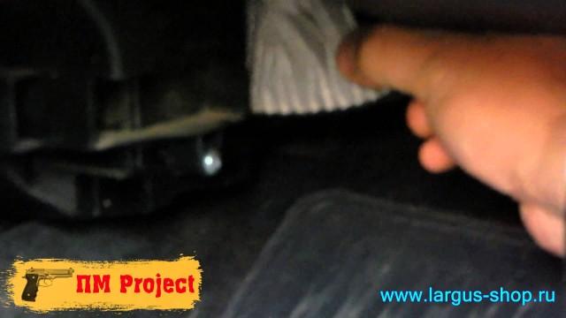 Замена салонного фильтра Lada Largus