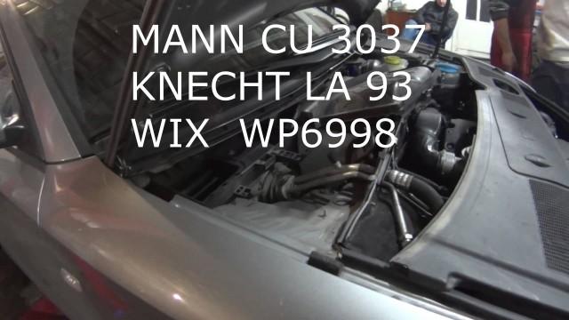 Замена салонного фильтра Audi A4