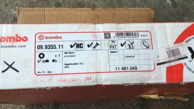 Замена передних колодок и тормозных дисков BMW E65