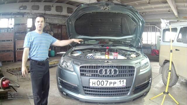 Замена топливного фильтра Audi Q7 3.0 TDI