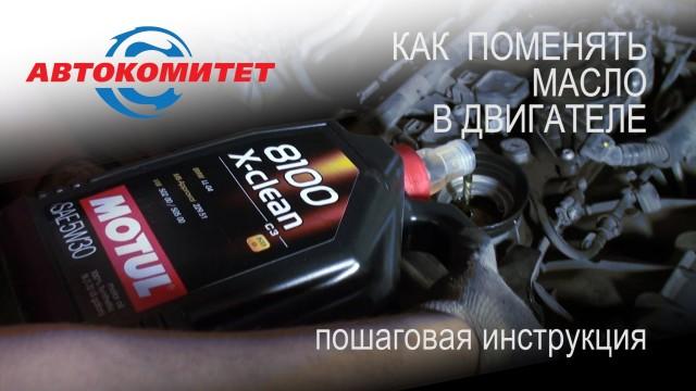 Замена масла Audi A4 2.0 (2010)