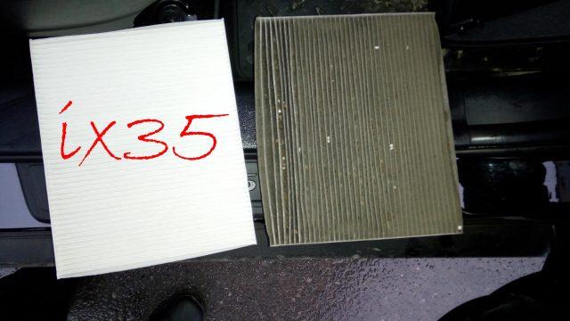 Замена салонного фильтра Hyundai ix35