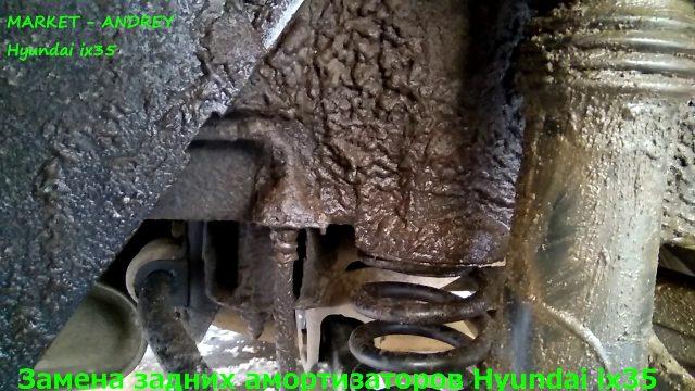Замена задних амортизаторов Hyundai ix35