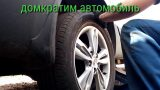 Замена задних дисков и колодок Hyundai ix35