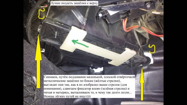 Замена салонного фильтра Mercedes C180, W204