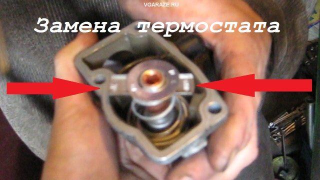 Замена термостата Opel Frontera