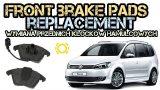 Замена передних тормозных колодок Volkswagen Touran