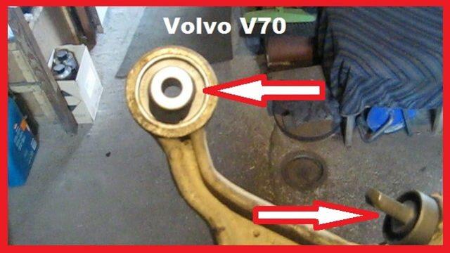 Замена сайлентблоков передних рычагов Volvo V70