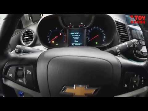 Замена передних тормозных колодок Chevrolet Orlando