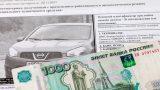 Депутаты предложили увеличить скидку на штрафы ГИБДД