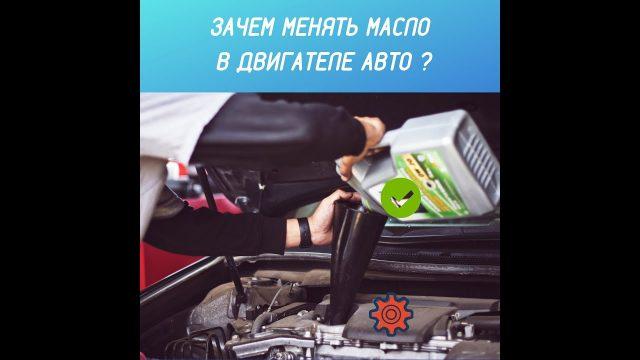 Замена масла (дизельный двигатель) Ford Galaxy