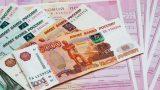 Страховщики заявили о снижении стоимости полиса ОСАГО
