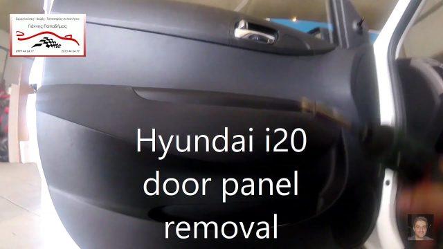 Снятие обшивки двери Hyundai i20