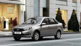 АвтоВАЗ остановил продажи 7 тысяч Lada Granta из-за дефекта