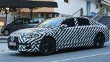 Марка DS начала испытания конкурента «пятерки» BMW