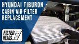 Замена салонного фильтра Hyundai Tiburon