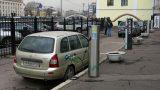 Власти Москвы предложили отменить транспортный налог для электрокаров