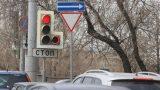 В Москве появятся более 450 умных светофоров