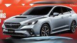 Новый универсал Subaru рассекретили до премьеры