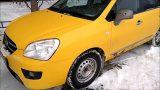 Замена лампочки поворотника Kia Carens