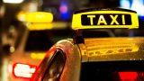 Таксистам запретят парковаться во дворах в Подмосковье