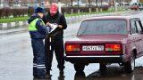 Власти рассказали о новом документе на автомобиль