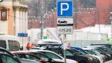 Парковка на всех улицах Москвы станет бесплатной на 8 дней