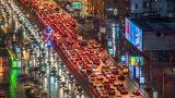 Власти Москвы  предупредили о начале новогодних пробок