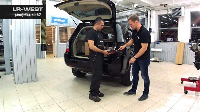 Замена ламп в задних фарах Land Rover Freelander 2