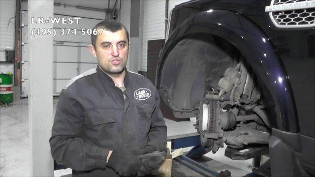 Замена передних тормозных колодок Land Rover Discovery