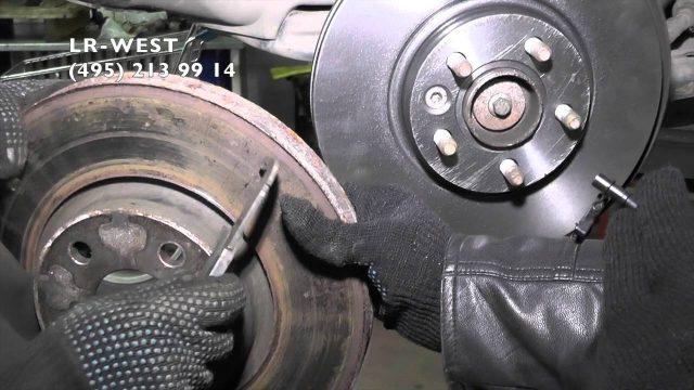 Замена передних тормозных колодок Land Rover Freelander 2